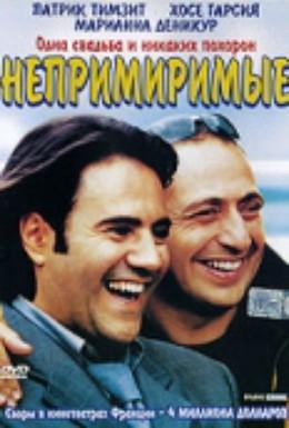 Постер фильма Непримиримые (2002)