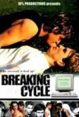 Постер фильма Разрывая круг (2002)