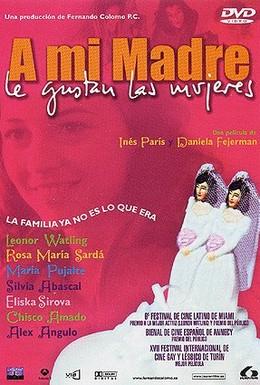 Постер фильма Моя мама любит женщин (2002)