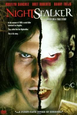 Постер фильма Ночной охотник (2002)