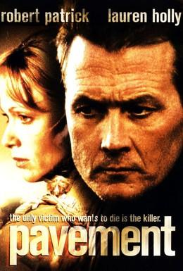 Постер фильма Траур (2002)
