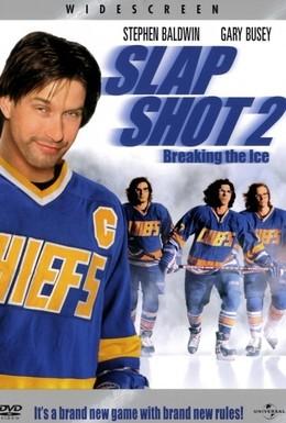 Постер фильма Удар по воротам 2: Разбивая лед (2002)