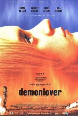 Постер фильма Демон-любовник (2002)