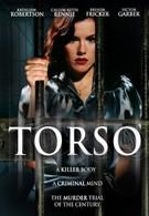 Торс (2002)