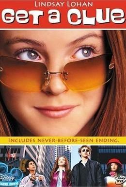 Главная фильмы детективы дети шпионы