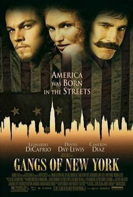 Постер фильма Банды Нью-Йорка (2002)