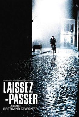 Постер фильма Пропуск (2002)
