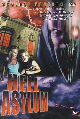 Постер фильма Пристанище ада (2002)