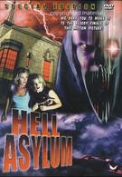 Пристанище ада (2002)