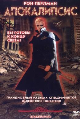 Постер фильма Апокалипсис (2002)