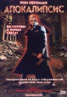 Апокалипсис (2002)