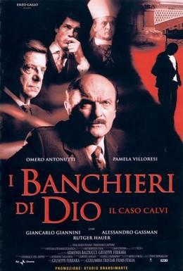 Постер фильма Банкиры Бога (2002)