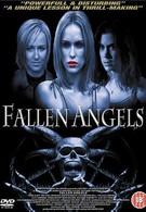 Падшие ангелы (2002)