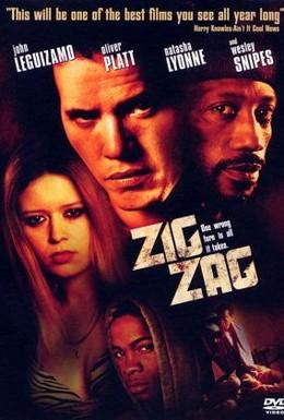 Постер фильма Зиг Заг (2002)