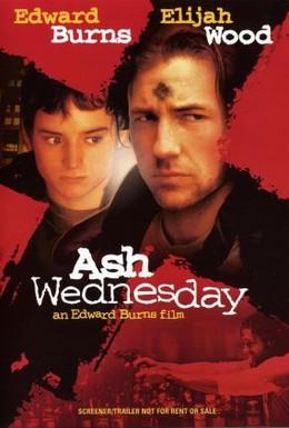 Постер фильма День покаяния (2002)