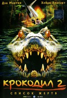 Крокодил 2: Список жертв (2002)