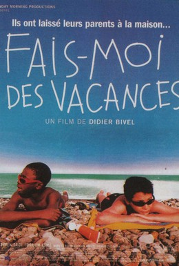 Постер фильма Хочу каникулы! (2002)