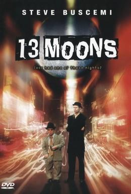 Постер фильма Тринадцать лун (2002)