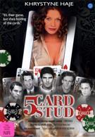 5-карточный стад-покер (2002)