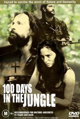 Постер фильма 100 дней в джунглях (2002)