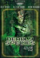 Смертельные твари (2002)