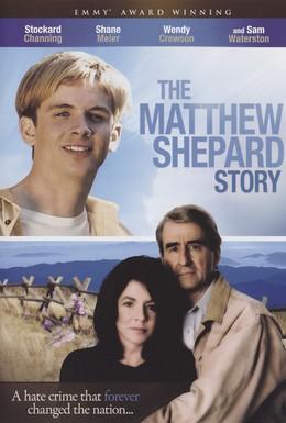 Постер фильма История Мэттью Шепарда (2002)