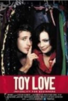 Постер фильма Кукольная любовь (2002)