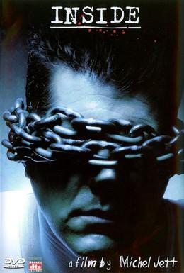 Постер фильма Взаперти (2002)