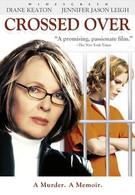 За гранью (2002)