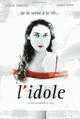 Постер фильма Идол (2002)