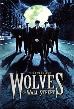 Постер фильма Оборотни с Уолл-Стрит (2002)