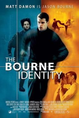 Постер фильма Идентификация Борна (2002)