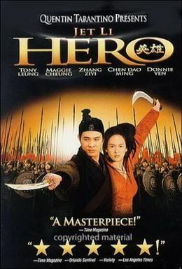 Постер фильма Герой (2002)