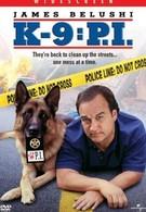 К-9 III: Частные детективы (2002)
