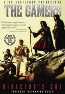 Игроки (2002)