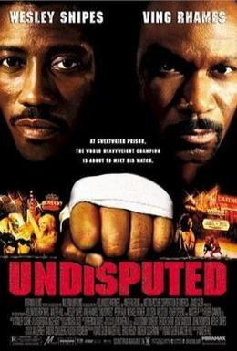 Постер фильма Обсуждению не подлежит (2002)