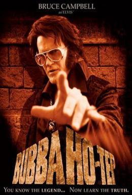 Постер фильма Бабба Хо-Теп (2002)