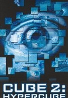 Куб 2: Гиперкуб (2002)
