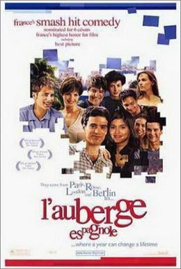 Постер фильма Испанка (2002)