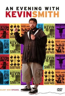 Постер фильма Вечер с Кевином Смитом (2002)