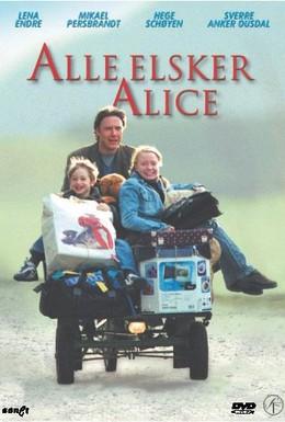 Постер фильма Все любят Алису (2002)