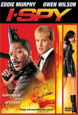 Постер фильма Обмануть всех (2002)