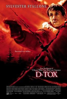 Постер фильма Детоксикация (2002)