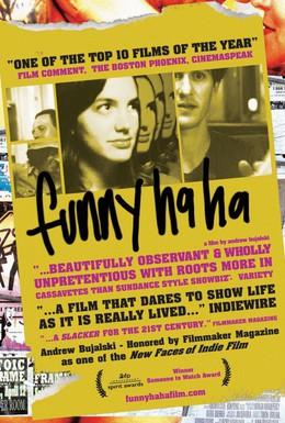 Постер фильма Смешно, ха-ха (2002)