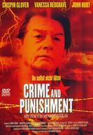 Преступление и наказание (2002)