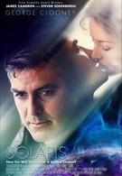 Солярис (2002)