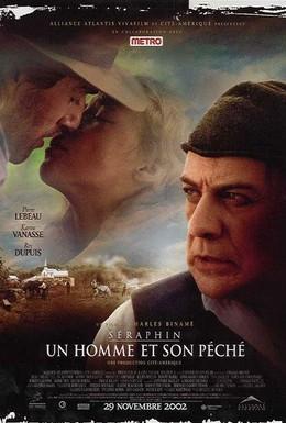Постер фильма Серафин: Человек и его грех (2002)