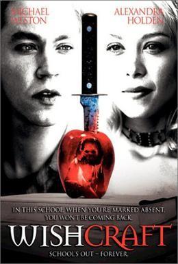 Постер фильма Артефакт (2002)