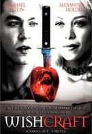 Артефакт (2002)