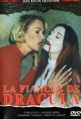 Постер фильма Невеста Дракулы (2002)